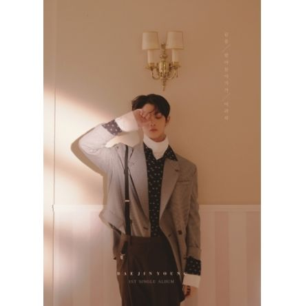 Wanna One [CD] Bae Jin Young Single Album vol.1 Hard To Say Goodbye 1 imageviewereshop_13