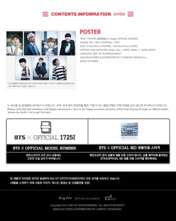 BTS [OFFICIAL GOODS] BTS Official Goods 화양연화 ON STAGE : Poster 2 poster_detail_03_1